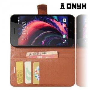 Чехол книжка для HTC Desire 10 pro - Коричневый