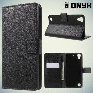 Чехол книжка для HTC Desire 530 - Черный