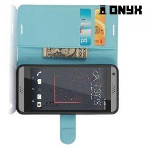 Чехол книжка для HTC Desire 530 / 630 - Голубой