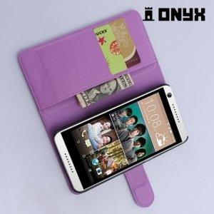 Чехол книжка для HTC Desire 650 - Фиолетовый