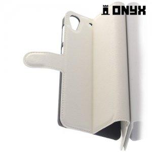 Чехол книжка для HTC Desire 728 и 728G Dual SIM - Белый