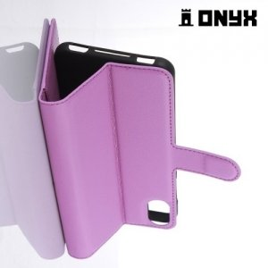 Чехол книжка для HTC Desire 825 - Фиолетовый