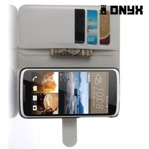 Чехол книжка для HTC Desire 828 - Белый