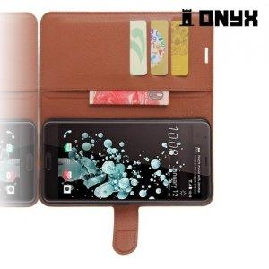 Чехол книжка для HTC U Ultra - Коричневый