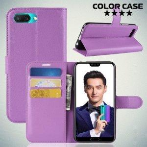 Чехол книжка для Huawei Honor 10 - Фиолетовый