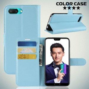 Чехол книжка для Huawei Honor 10 - Голубой