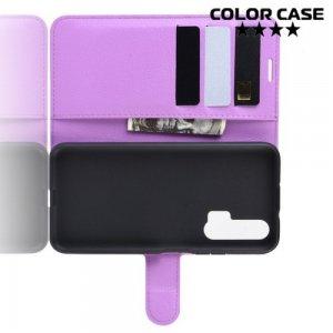 Чехол книжка для Huawei Honor 20 Pro - Фиолетовый