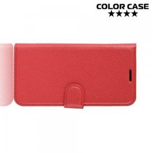 Чехол книжка для Huawei Honor 20 Pro - Красный