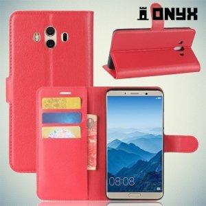 Чехол книжка для Huawei Mate 10 - Красный
