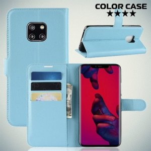 Чехол книжка для Huawei Mate 20 Pro - Голубой