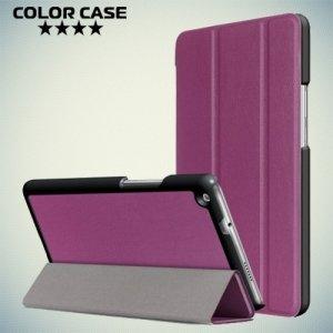 Чехол книжка для Huawei MediaPad M3 Lite 8 - Фиолетовый