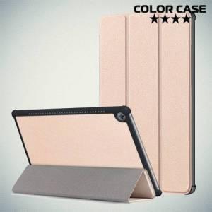 Чехол книжка для Huawei MediaPad M5 10 - Золотой
