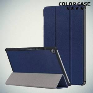 Чехол книжка для Huawei MediaPad M5 10 - Синий