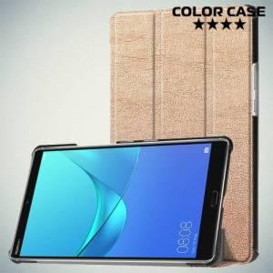 Чехол книжка для Huawei MediaPad M5 8 - Золотой