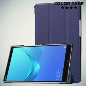 Чехол книжка для Huawei MediaPad M5 8 - Синий