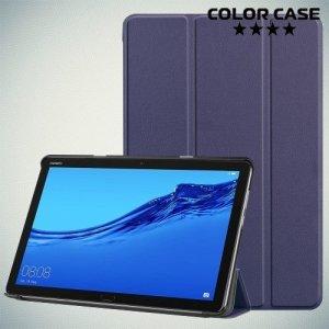 Чехол книжка для Huawei Mediapad M5 Lite 10 - Синий