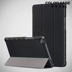 Чехол книжка для Huawei MediaPad M5 Lite 8 - Черный