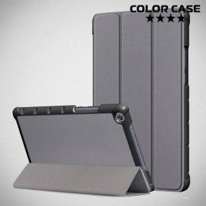 Чехол книжка для Huawei MediaPad M5 Lite 8 - Серый