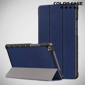 Чехол книжка для Huawei MediaPad M5 Lite 8 - Синий