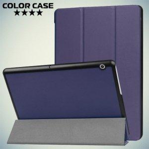 Чехол книжка для Huawei MediaPad T3 10.0 - Синий