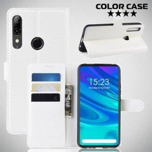 Чехол книжка для Huawei P Smart Z - Белый
