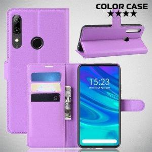 Чехол книжка для Huawei P Smart Z - Фиолетовый