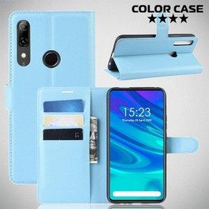 Чехол книжка для Huawei P Smart Z - Голубой