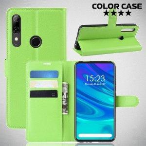 Чехол книжка для Huawei P Smart Z - Зеленый