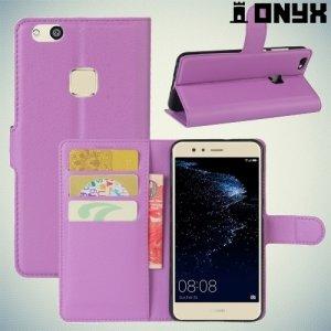 Чехол книжка для Huawei P10 Lite - Фиолетовый