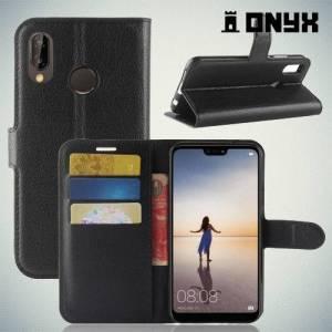 Чехол книжка для Huawei P20 Lite - Черный