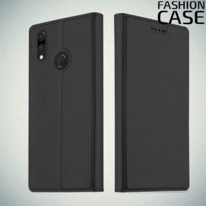 Чехол книжка для Huawei P20 Lite с скрытой магнитной застежкой - Серый