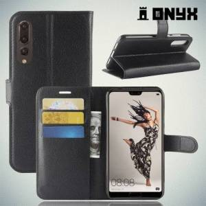Чехол книжка для Huawei P20 Pro - Черный