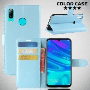 Чехол книжка для Huawei P30 Lite - Голубой