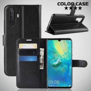 Чехол книжка для Huawei P30 Pro - Черный