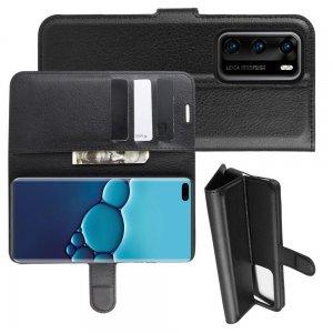 Чехол книжка для Huawei P40 отделения для карт и подставка Черный
