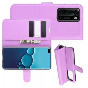 Чехол книжка для Huawei P40 отделения для карт и подставка Фиолетовый