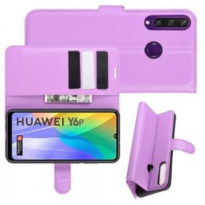 Чехол книжка для Huawei Y6p отделения для карт и подставка Фиолетовый