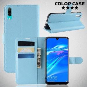 Чехол книжка для Huawei Y7 Pro 2019 - Голубой