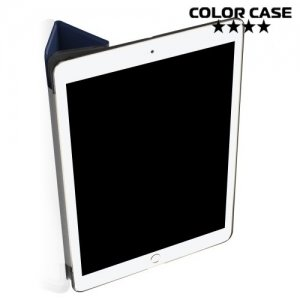 Чехол книжка для iPad Pro 10.5 - Синий