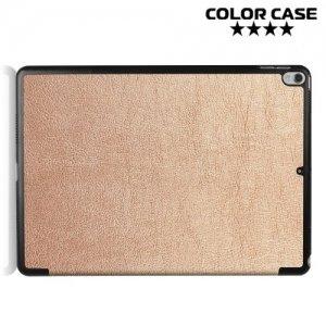 Чехол книжка для iPad Pro 10.5 - Золотой