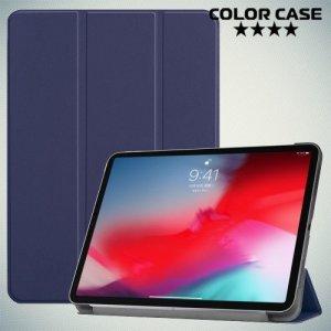 Чехол книжка для iPad Pro 11 (2018) - Синий