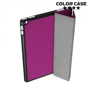 Чехол книжка для iPad Pro - Фиолетовый