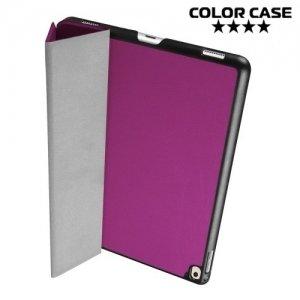 Чехол книжка для iPad Pro 9.7 - Фиолетовый