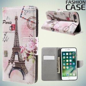 Чехол книжка для iPhone 8 Plus / 7 Plus - с рисунком Эйфелева башня