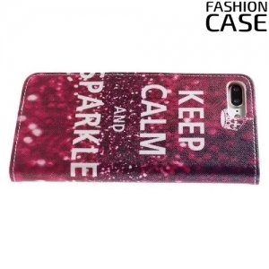 Чехол книжка для iPhone 8 Plus / 7 Plus - с рисунком Keep calm and sparkle