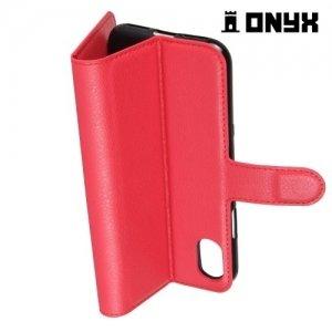 Чехол книжка для iPhone 8 - Красный