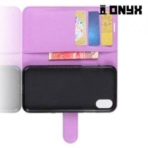 Чехол книжка для iPhone Xs / X - Фиолетовый