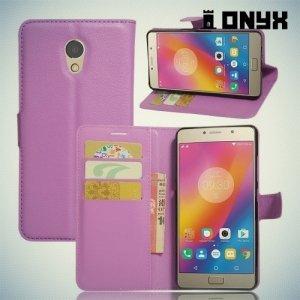 Чехол книжка для Lenovo P2 - Фиолетовый