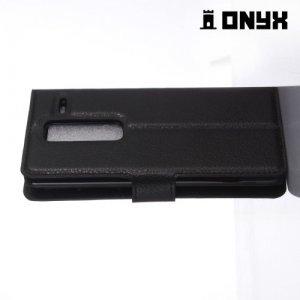 Чехол книжка для LG Class H650E - Черный
