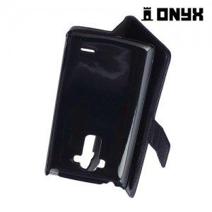Чехол книжка для LG G4 Stylus H540F - Черный